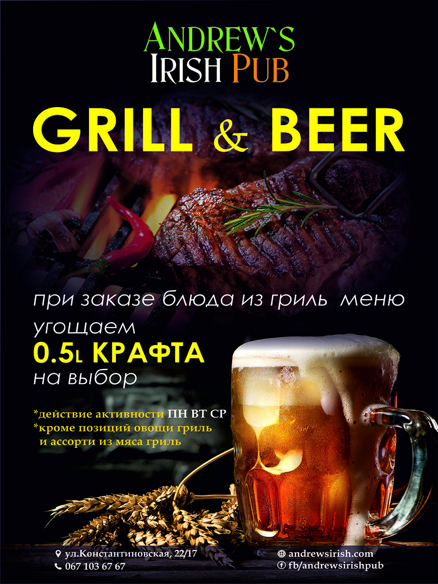 Offer Grill&Beer